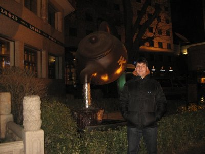"A heavy "" flying"" tea pot named Tianhu which means the heavenly pot. To the right side of him, it's an age-old well."