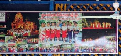 cambodia 521