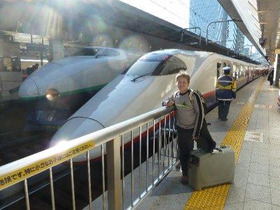 This is my shinkansen