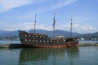 The Old Ship Hotel, Batumi
