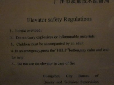 Take note of #2 (in the hotel elevator).