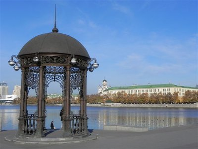 Yekaterinburg city pond
