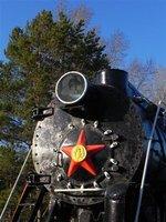 Seyatel Locomotive Museum