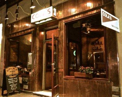 2013_NYC_Colas_02.jpg