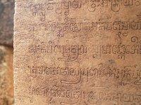 Banteay Srei Sanskrit