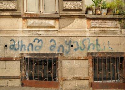 Tbilis graffitti
