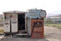 sisian working petrol pump