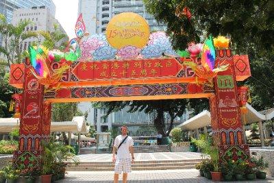 Asia_Day_14-15_481.jpg