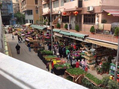 Flower Street Markets