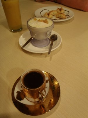 Lazat 11: tea and coffee