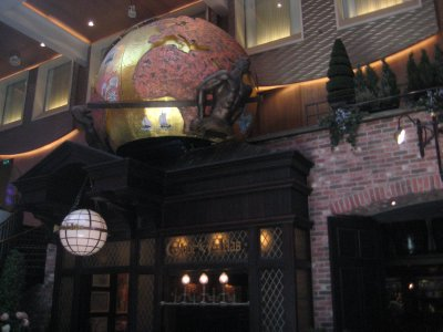 Globe and Atlas Pub