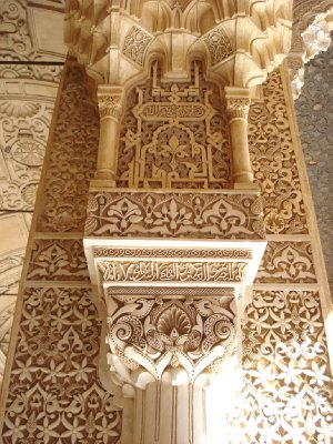 Intricate carvings