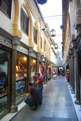 Granada shops