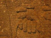 Sculpture and cuneiform