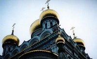 Shipka