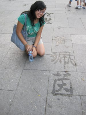 Me and my name in Chinese (Huang Pei Yin)