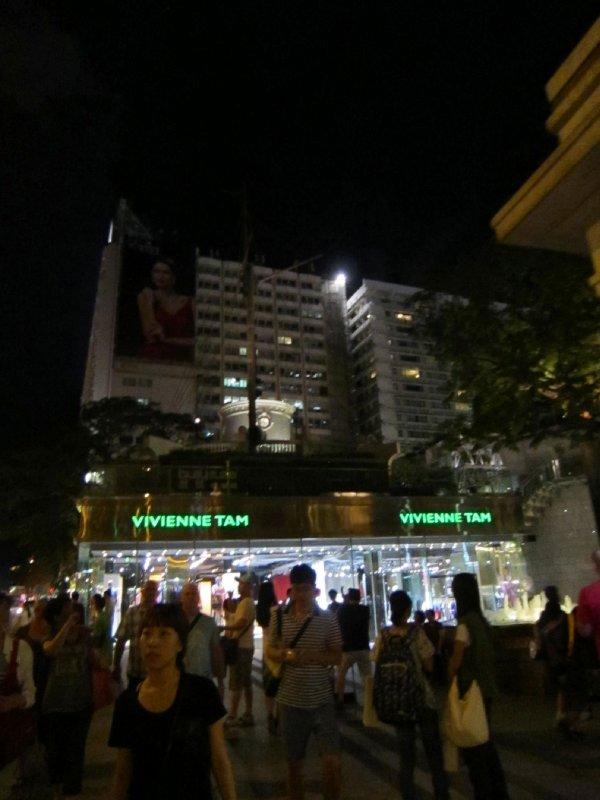 1881 shopping centre