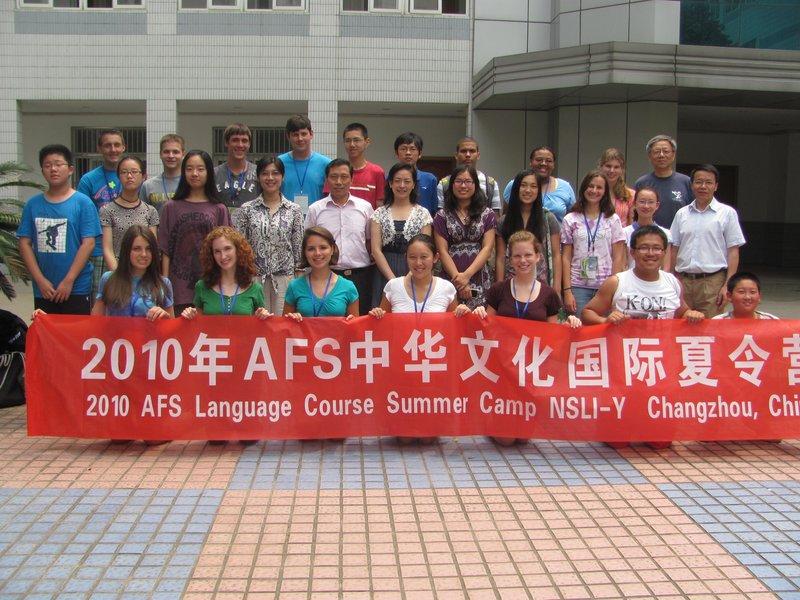 Changzhou AFS students