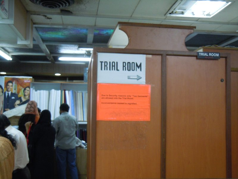 large_Trial_room.jpg