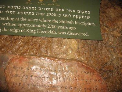 2700 year old inscription towards end of Hezekiah's Tunnel