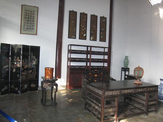 Reading Room in Guan Zhong House