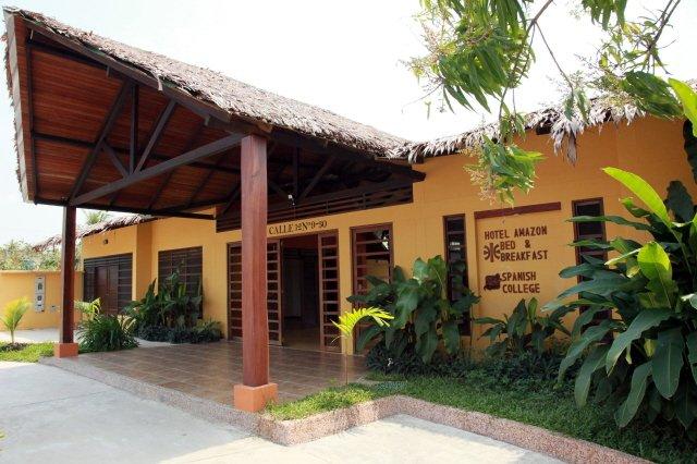 Entrance The Amazon Spanish College