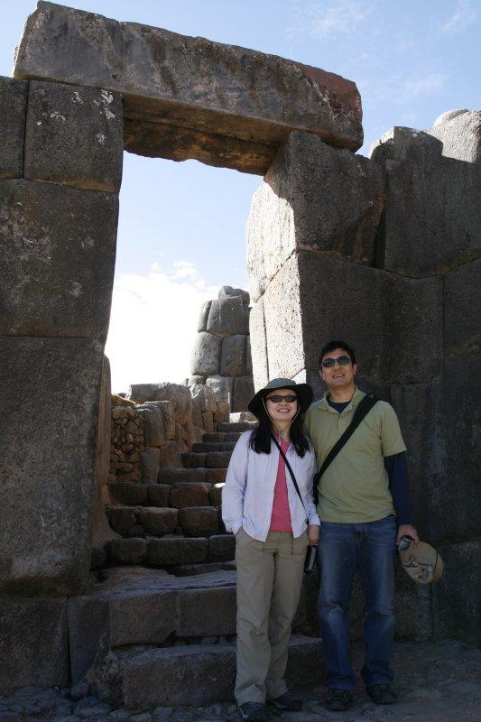 Entryway at Sacsayhuaman