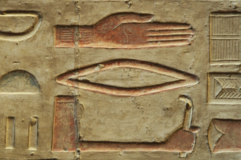 Abydos 8