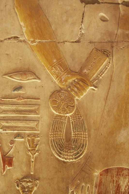 Abydos 12