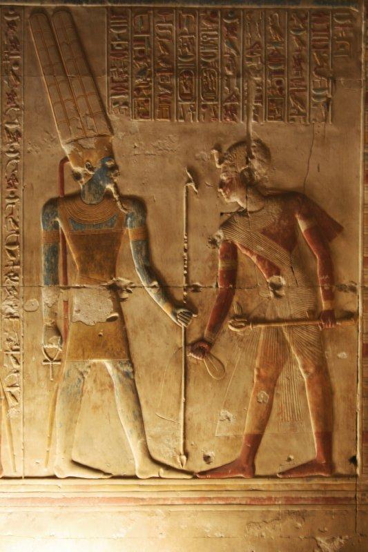 Abydos 18