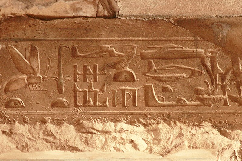 Abydos 24
