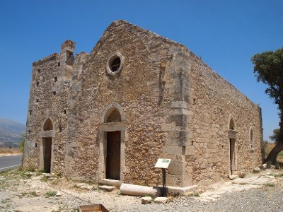 Church of Agios Georgios - adjacent to Phaestos.