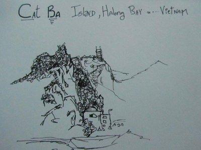 Mountain in Halong Bay