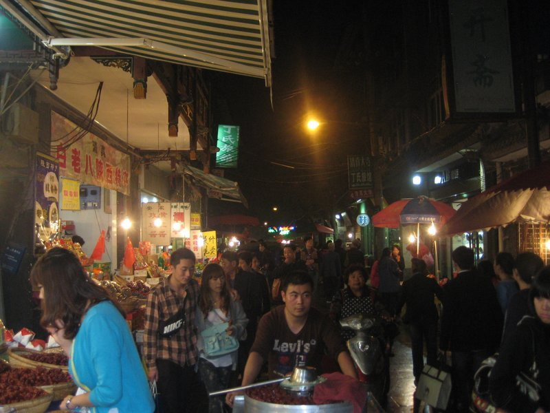 Xi'an's food street in the muslim quarter