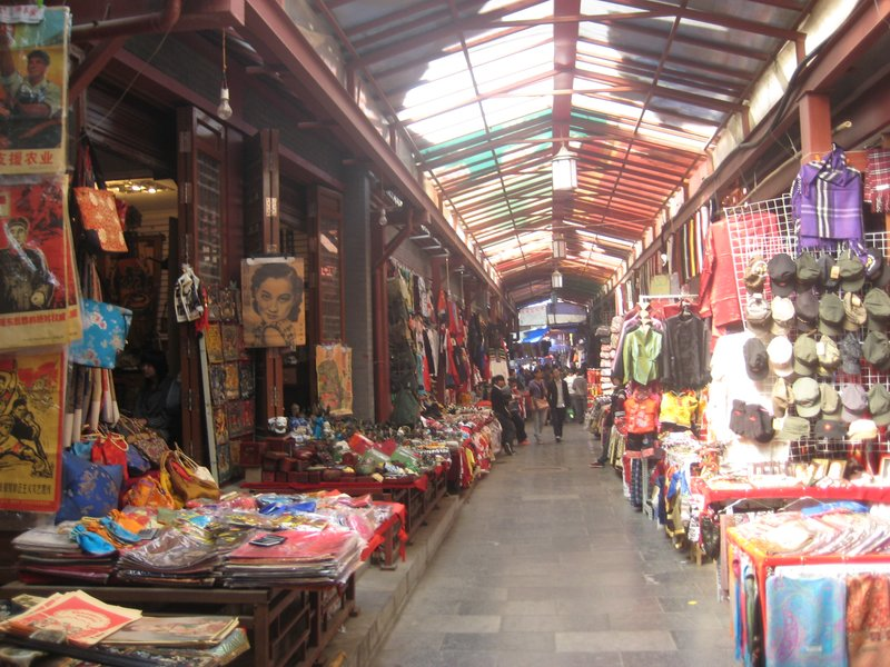 Covered market leading up to the Great Mosque