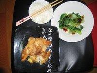 Fried chicken and veg
