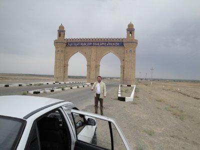 Karakalpakastan Gate