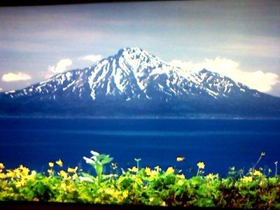 The beautiful Rishiri Island National Park in Northern Hokkaido