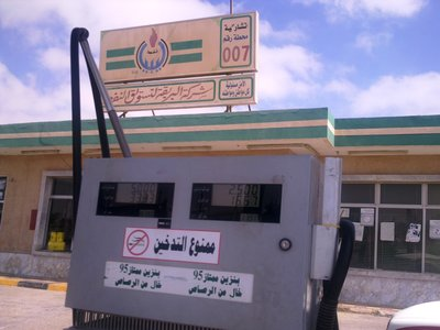 007 Petrol station in Libya: a whole tank filling costs less than a Euro