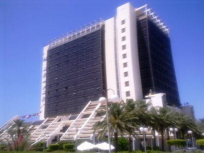 The Tibesti Hotel in Benghazi from the outside ...