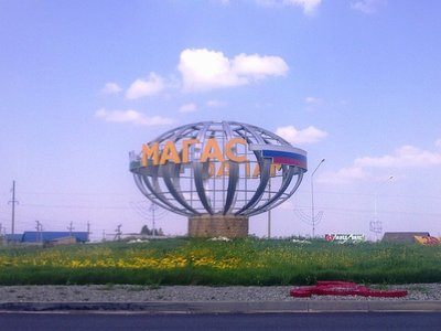 Magas, the artifical new capital of Ingushetia