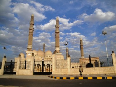 Main Mosque in Sanaa