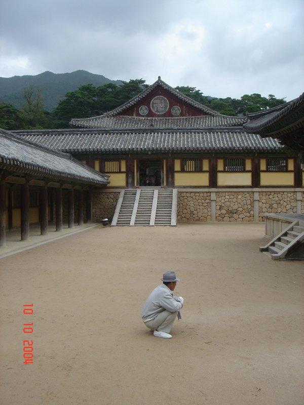 large_South_Korea.jpg