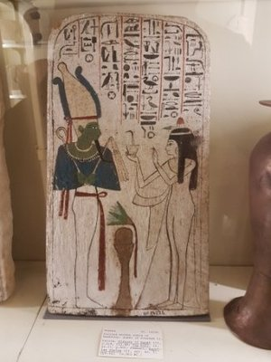 Bloomsbury - Painted wooden stela from 965 BC in the Petrie Museum