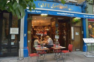 Islington - Gallipoli Again Restaurant