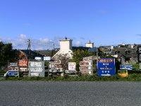 Doolin junction
