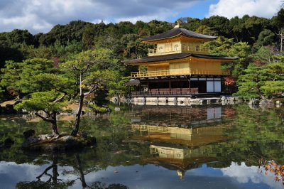 The Golden Pavilion (Kinkaku-ji)