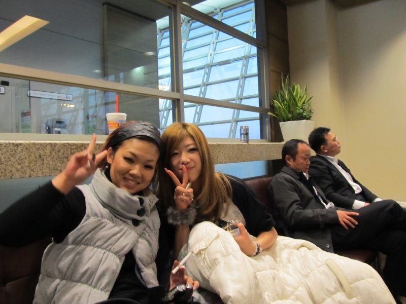 My New Japanese Girlfriends.