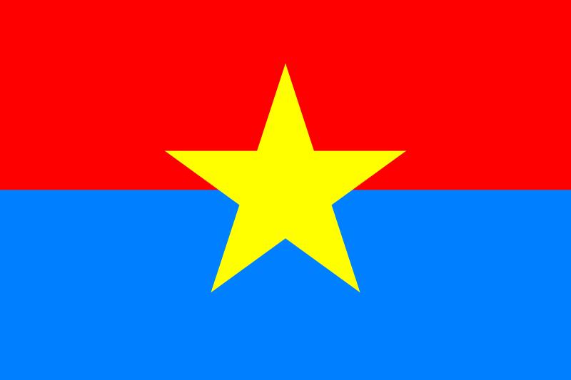 large_800px-FNL_Flag_svg.png