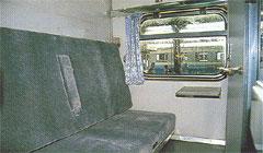 Thailand 1st class train cabin
